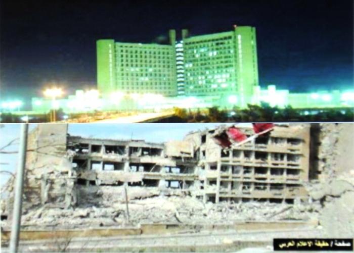 Hôpital al-Kindi